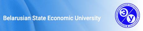 Belarusian State Economic University